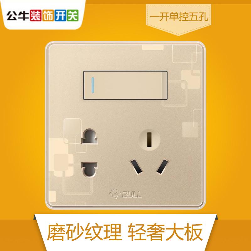 公牛装饰开关插座二三插带开关单控五孔暗装10A电源插座家用86型