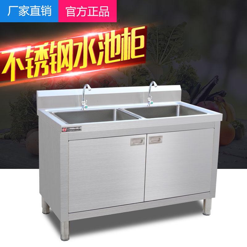 商用双池沥水台不锈钢水池水槽柜双星洗菜池洗手洗碗池操作台