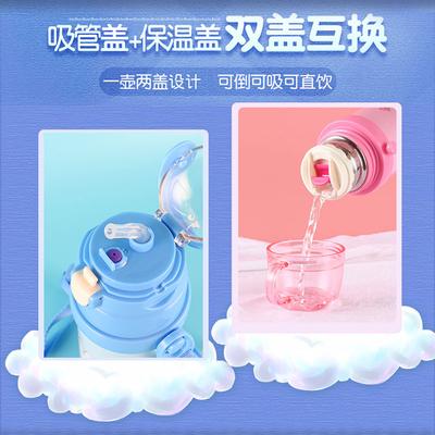 米菲儿童保温杯带吸管两用小学生水壶便携防摔幼儿园男女宝宝水杯