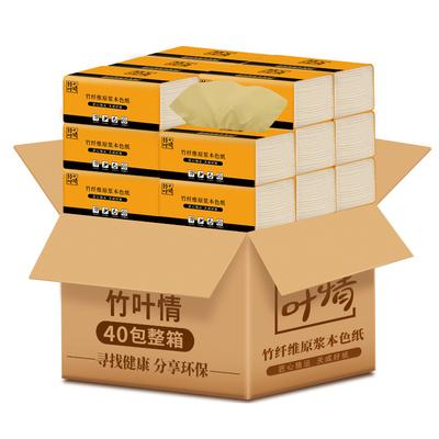 40包(240张)大包!竹叶青本色抽纸