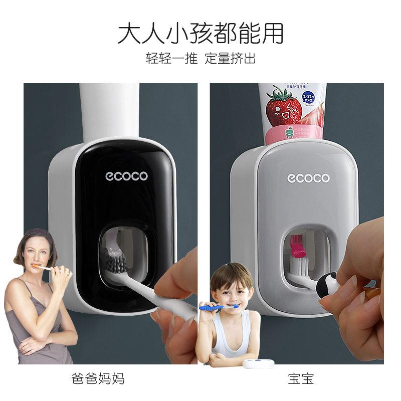 牙刷置物架全自动挤牙膏器挤压神器懒人家用免打孔壁挂式吸壁套装