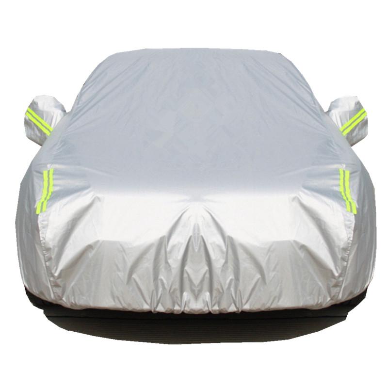 车罩防晒防雨尘遮阳车套 310w 560 510 汽车加厚 630 专用车衣 730 宝骏