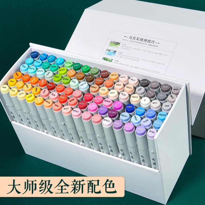 【预售】Touch mark马克笔套装美术生专用油性动漫双头72色96色正版彩色漫画软头手绘100色48色120色