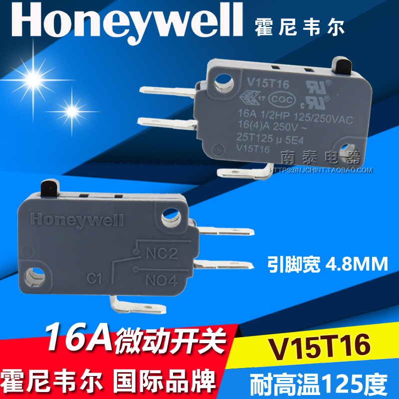 正品 Honeywell  霍尼韋爾 微動開關 V15T16 3腳無柄 16A 耐高溫