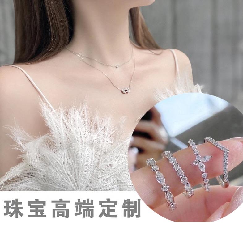 彩金钻石项链戒指手链女高端珠宝定制 金手镯五花满天星玫瑰金  18K
