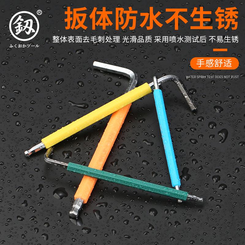 日本福冈内六角扳手套装万能球头花型6角螺丝刀硬度高内六方扳手