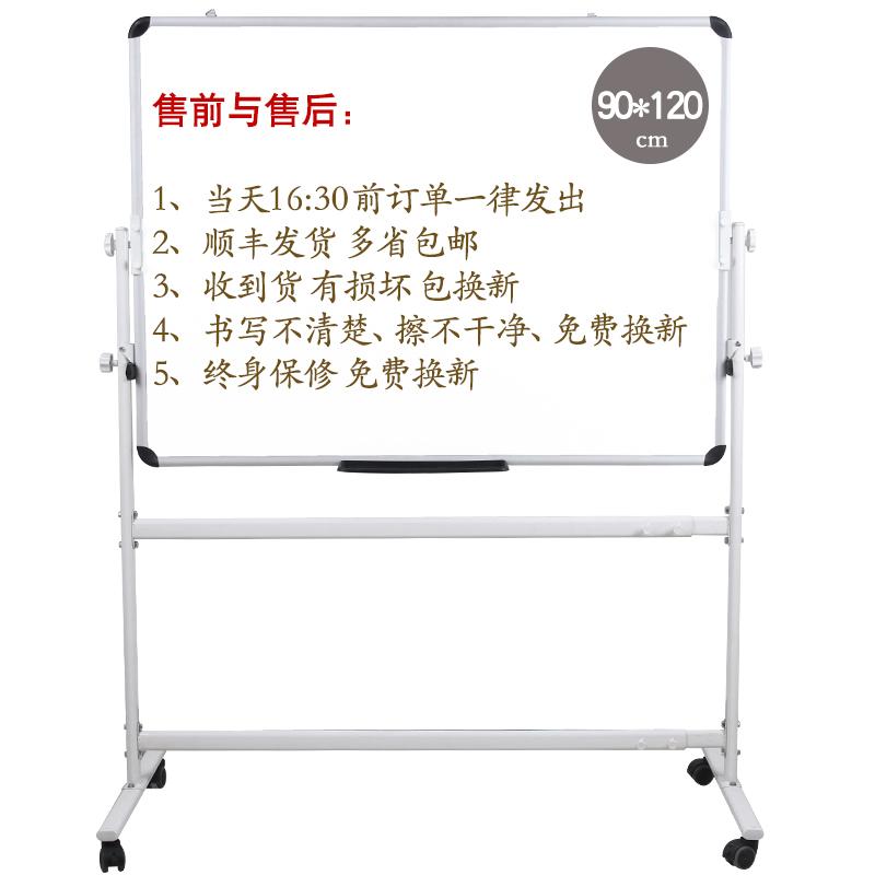 白板支架式90*120移动家用办公教学双面磁性挂式白班写字记事黑板