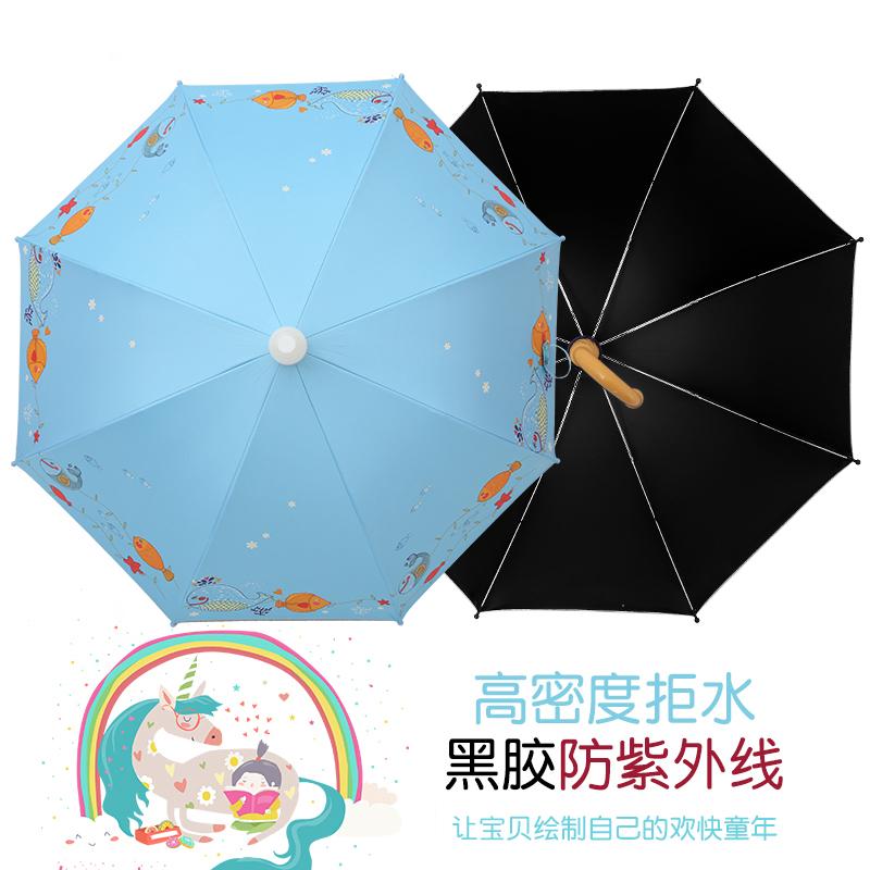儿童雨伞男女小学生长柄幼儿园宝宝0-1-2-3岁上学晴雨两用太阳伞