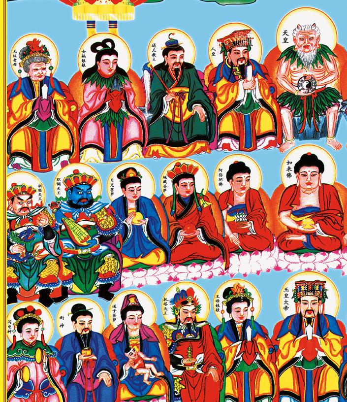 七十二位全神圖神佛同堂 神像畫 油畫布掛畫 天地全神 單幅包郵