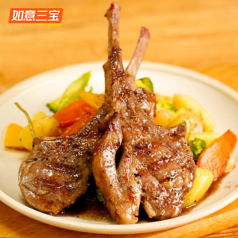 如意三宝内蒙古羔羊肋排战斧法式羊排孜然烧烤新鲜冷冻食材半成品【图3】