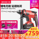 There are 5401 rechargeable electric hammer lithium power brushless impact drill wireless multi-function three-use industrial-grade power tools