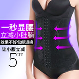 The belly belt waist strap waist belt waist bound slim fat-comfat plastic waist belt body-shaping waist-sealed thin belly