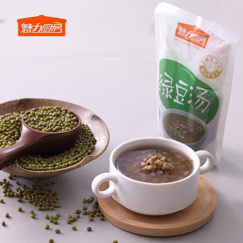 袋 3 魅力厨房即食熟绿豆汤早餐夜宵食品代餐方便速食免煮清凉解暑