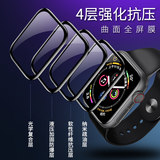 Apple iwatch4 protective film iwatch3 tempered film watch4 Apple Watch film 4 generation film full screen cover water coagulation film 38/40/42/44mm all-inclusive s4/3/2/1 tempered film