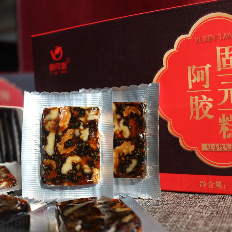 颐欣堂 传统型 即食 阿胶糕 500g 19.9元包邮