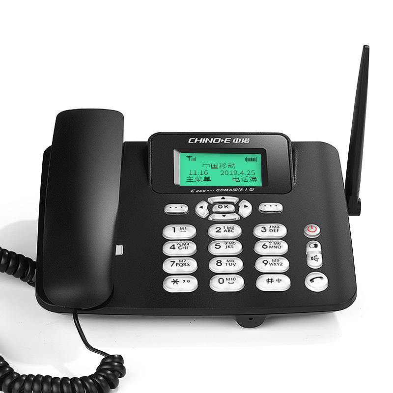 中诺C265无线插卡录音电话机家用老人移动联通电信手机卡固话座机