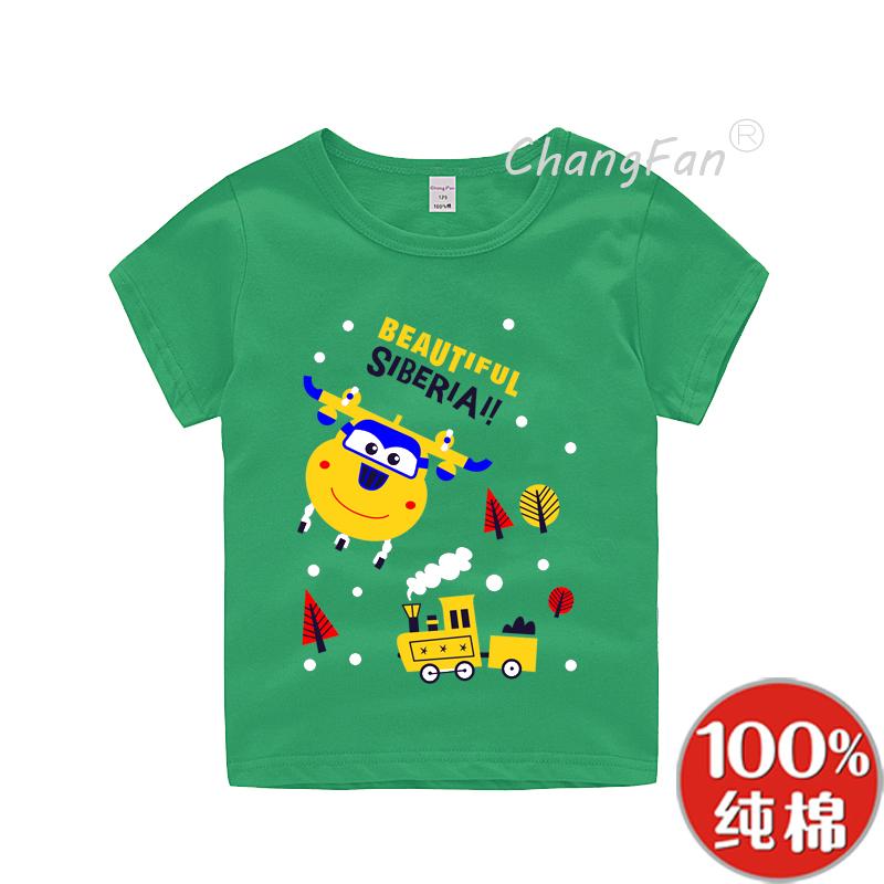 天天特价夏季男童装女童半袖衫儿童夏装宝宝上衣小孩短袖T恤 纯棉