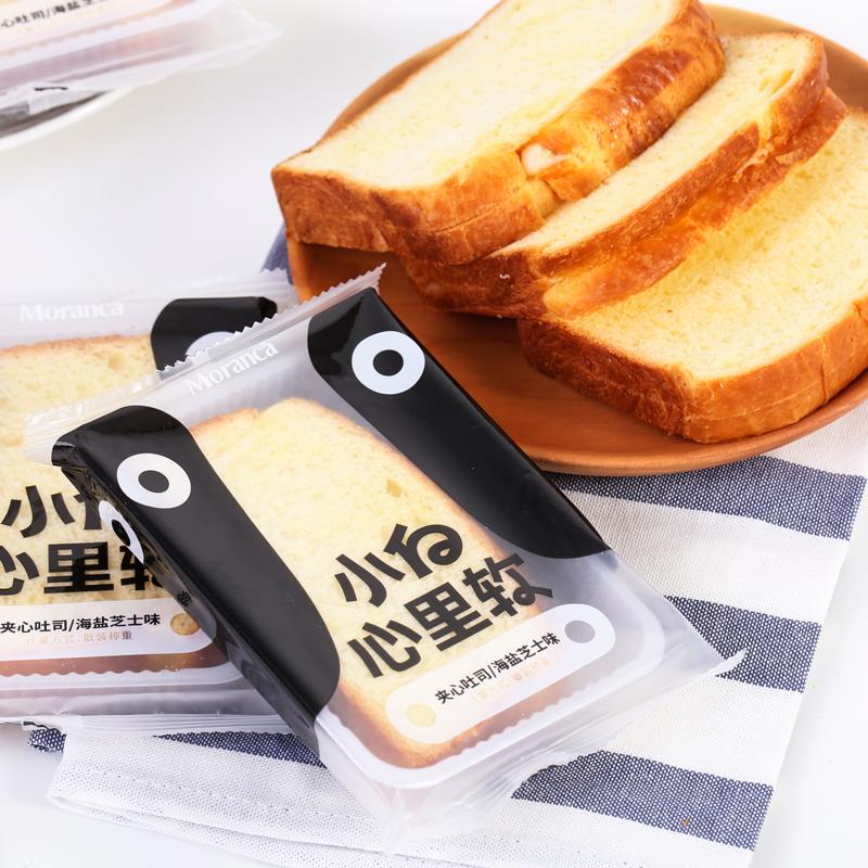 小白心里软整箱520g 乳酸菌酸奶夹心小口袋面包吐司网红零食早餐