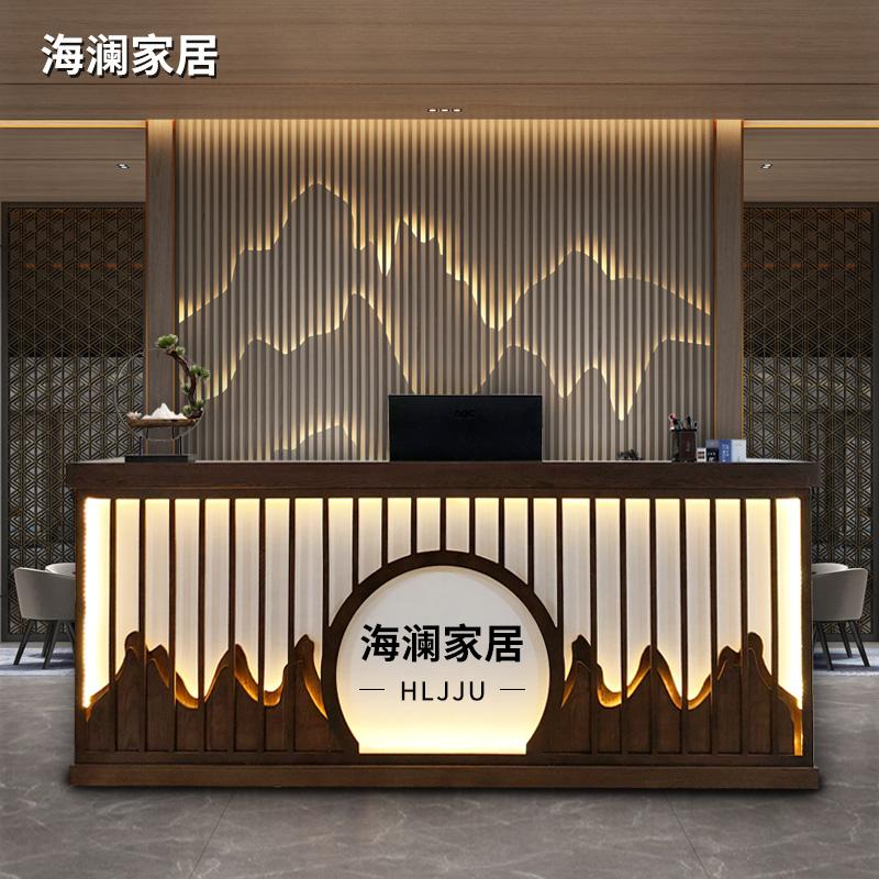 新中式收银台店铺小型柜台复古吧台服装店美容院养生馆前台接待台