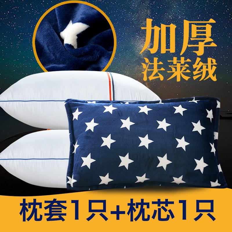 枕头男单人学生宿舍床简约一只装护颈枕带枕套枕头套一对拍2整头