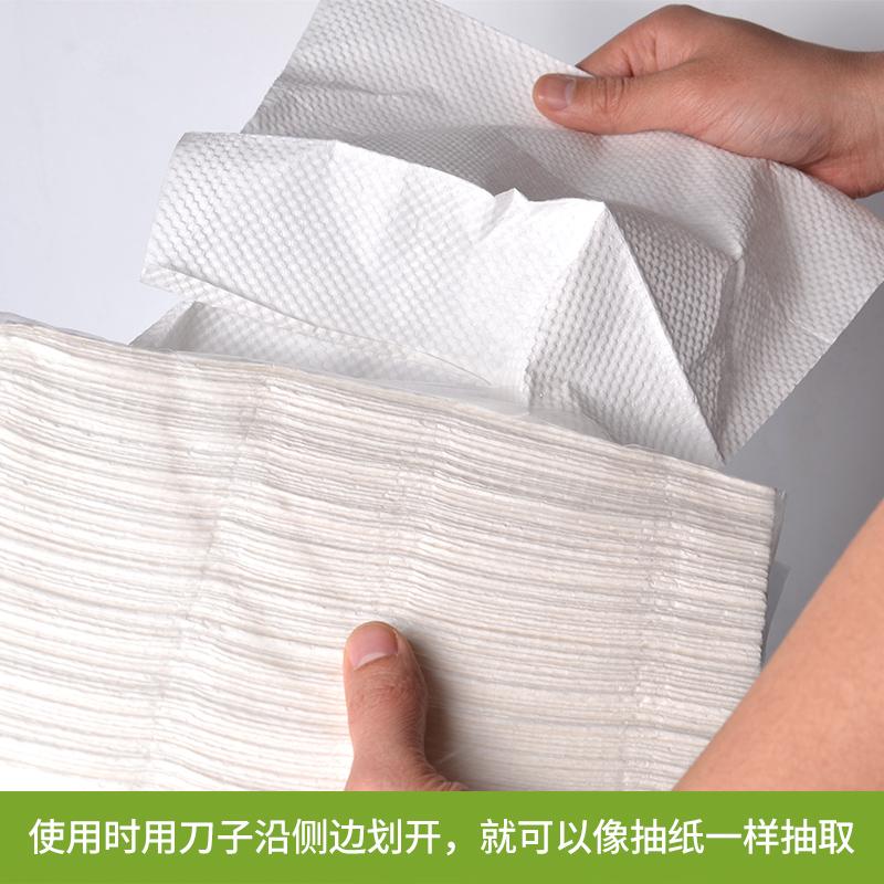 厨房用纸擦手纸加厚吸水吸油纸酒店卫生间家用专用整箱抽纸纸巾