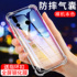 Huawei Maimang 8 mobile phone shell Maimang 8 protective cover transparent silicone all-inclusive anti-fall soft shell airbag men and women new products