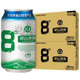 闭眼买:青岛崂山 8度经典啤酒 330*24罐*2箱 53.8元包邮(20元优惠券+6元红包,限量100份)