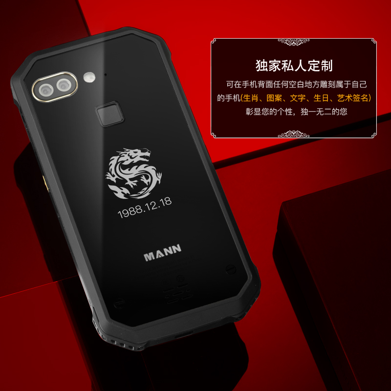 MANN8S三防智能手机正品4G全网通双卡双待游戏手机防摔防水长续航