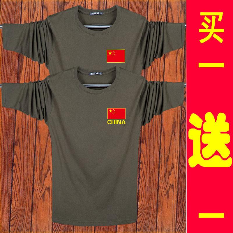 春秋薄款长袖T恤男圆领宽松打底衫加肥加大潮男秋衣中国迷彩上衣