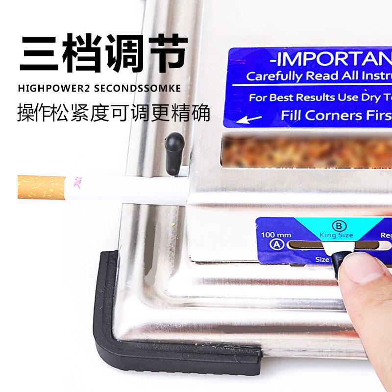 卷烟器家用全自动卷烟机手动拉烟器小型半自动电动特价包邮
