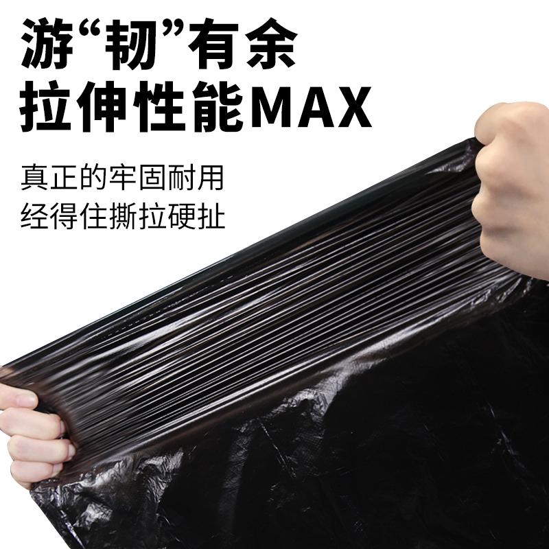 抽绳收口垃圾袋家用实惠装手提式垃圾桶塑料袋中大号加厚一次性袋