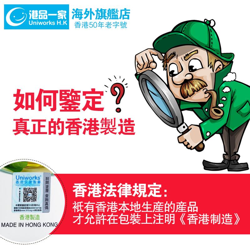 港品一家香港宝宝防蚊驱蚊膏室内户外儿童成人蚊虫防叮咬蚊不叮