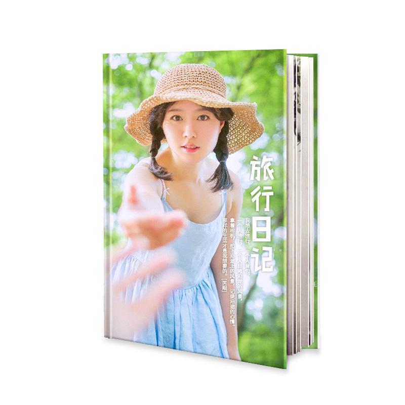 创意情侣相册制作浪漫纪念册手工diy照片书生日礼物杂志写真定制