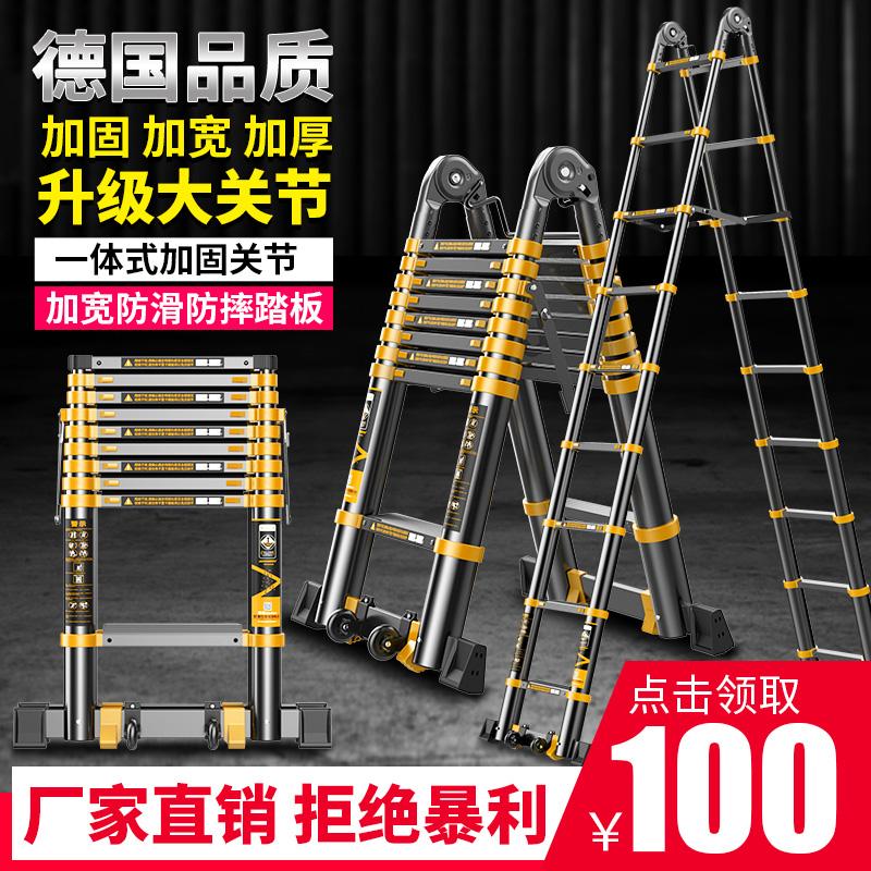 4 米 2 伸縮梯子多功能工程升降人字樓梯家用便攜鋁合金加厚折疊室內