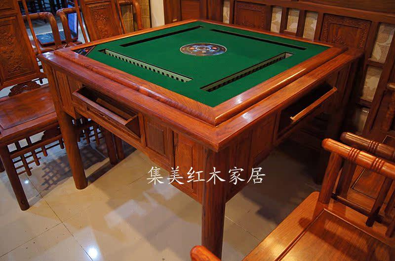 集美红红木家具刺猬紫檀木麻将桌全实木电动麻将桌花梨木棋牌桌
