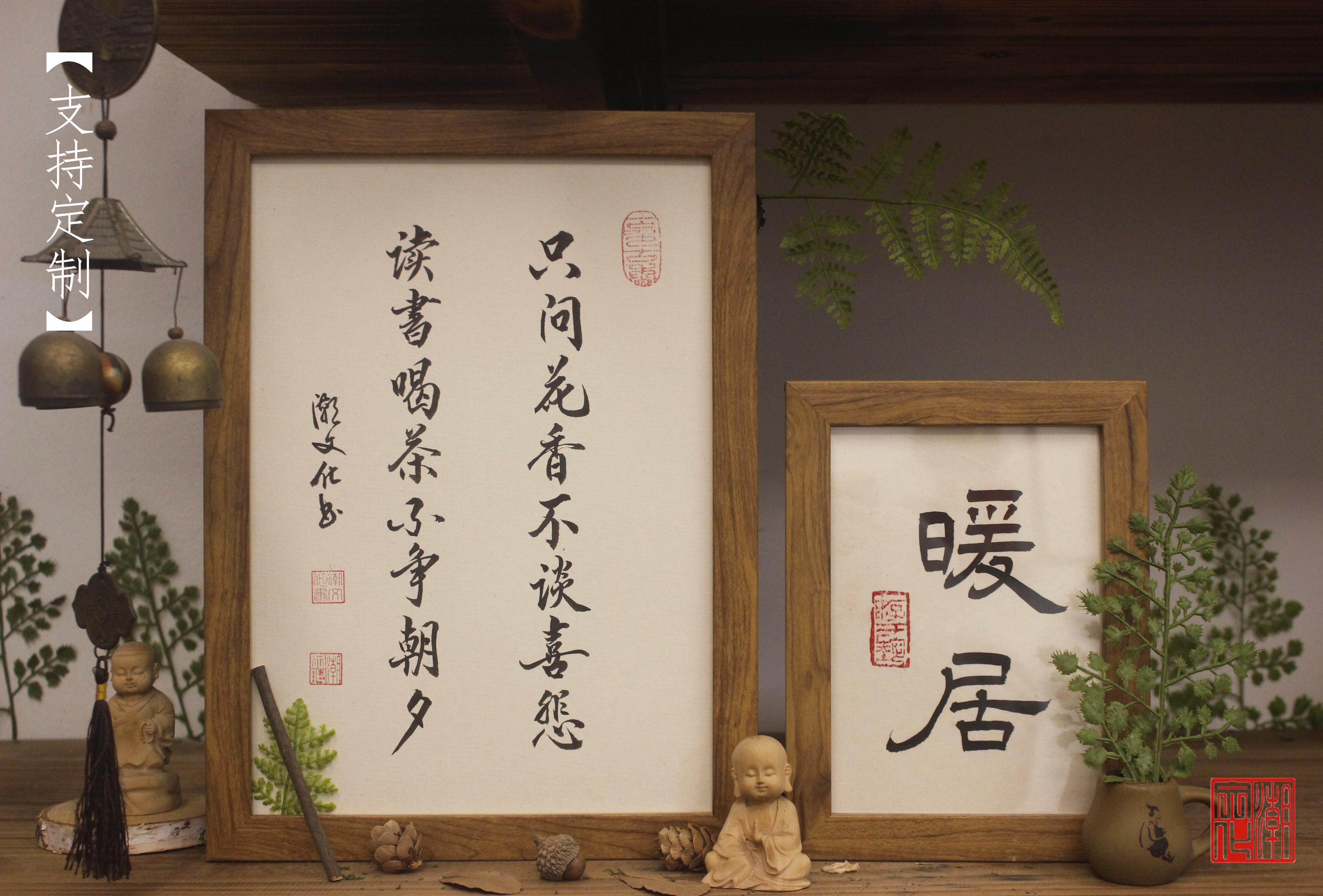毛筆字掛畫裝飾書法手寫真跡勵志座銘擺臺個性禮物辦公桌面實木框