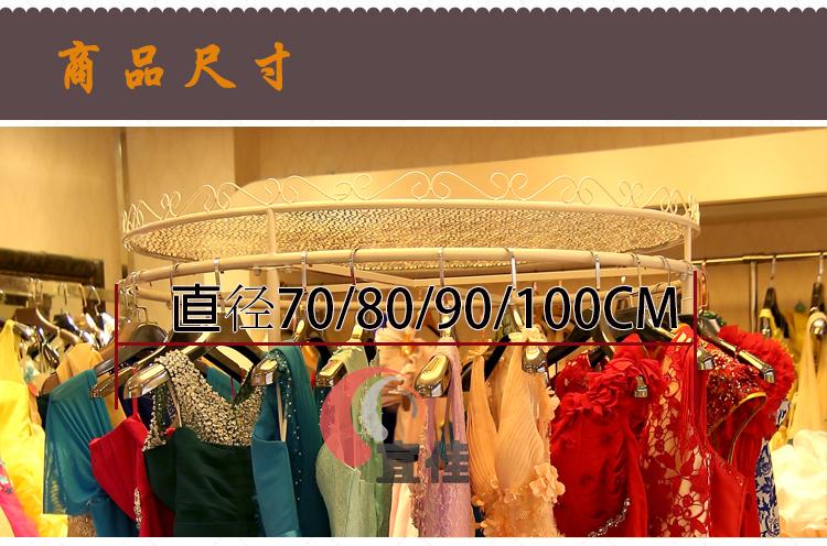 高档铁艺婚纱展示架双层落地衣服服装架礼服货架服装店旗袍中岛架