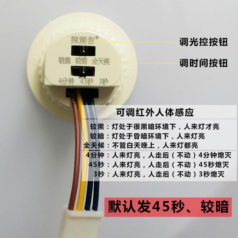 可调人体红外线卫生间过道智能声控平板灯 LED 集成吊顶感应面板灯