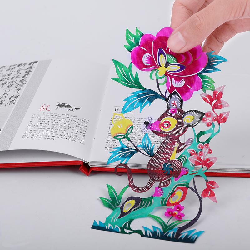 十二生肖剪纸书画册窗花出国小礼物西安纪念品中国特色礼品送老外