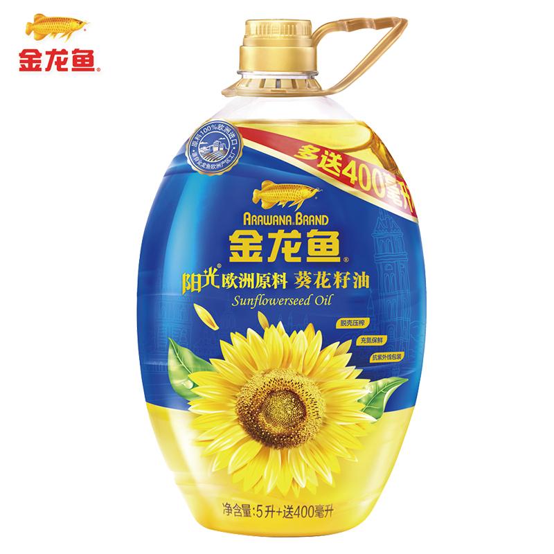 金龙鱼阳光葵花籽油5L+400ml 粮油葵花油植物油压榨金龙鱼食用油