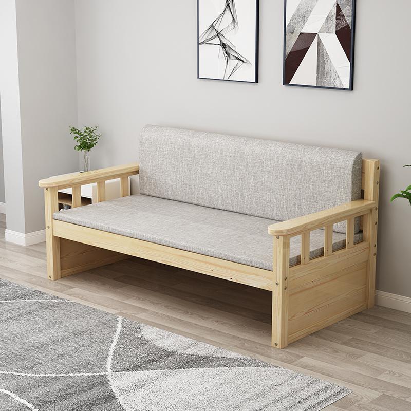 物小户型北欧组合沙发