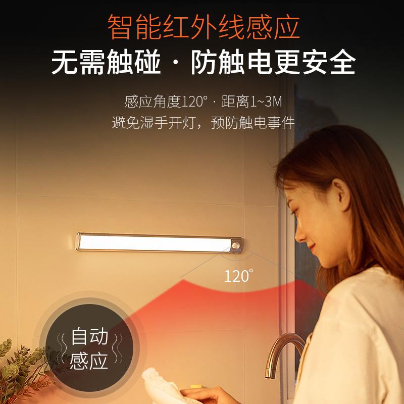橱柜灯带充电式智能人体自动感应厨房切菜鞋柜衣柜用免线无线 LED
