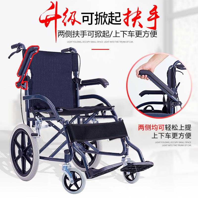 助邦轮椅折叠轻便便携超轻老年手推车老人小型实心轮旅行残疾代步高清大图