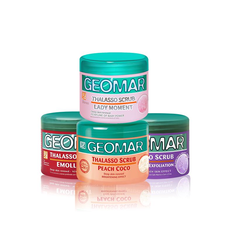 geomar吉儿玛身体磨砂膏去角质去鸡皮全身嫩白海盐吉尔玛疙瘩毛囊 No.3