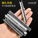 80,000 711 aluminum nails, stapler nail sealing nails, supermarket plastic bags, U-shaped aluminum nails