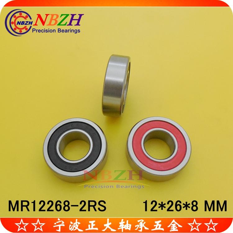 自行车非标专用 轴承 MR12268-2RS 12268 6000/12-2RS 12*26*8