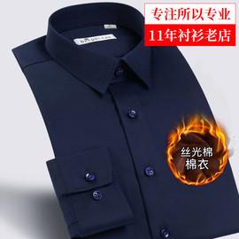 保暖加厚加绒衬衫男长袖白色黑色纯棉丝光棉衬衣商务中年男士冬季