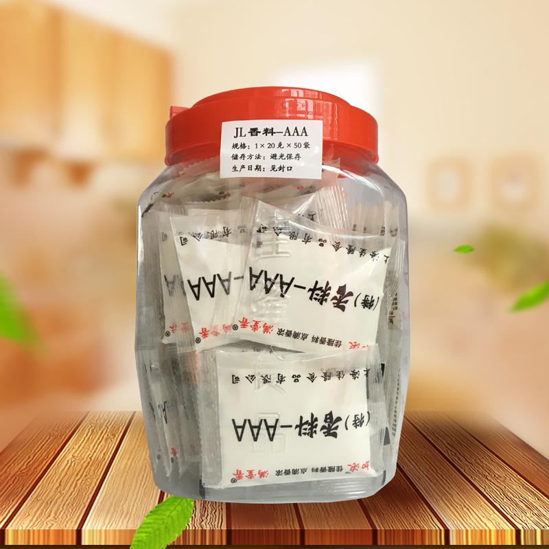 特级增香回味增香粉 粉 3A 炸鸡卤菜烤鸭 AAA 上海佳隆满堂香特香料
