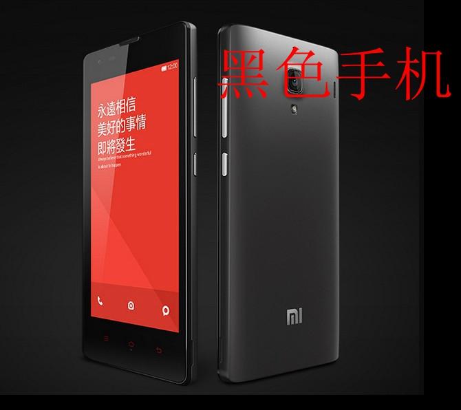 二手手机MIUI小米红米1S电信三网移动4G联通双卡安卓3G智能全备用
