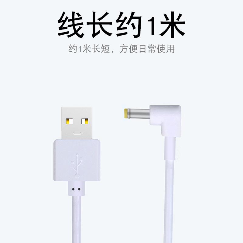 小度在家电源线车载usb充电线1s1c带屏智能音响充电器移动数据线小度在家X8充电线1C连接线